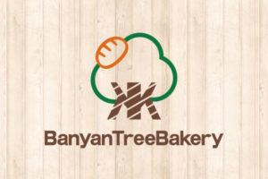 バニヤンツリーベーカリーロゴ